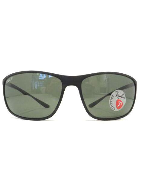 Ray-Ban 4231 601-S/9A